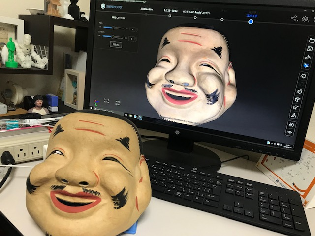 3Dスキャン お面
